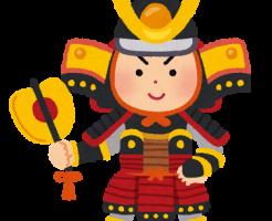 kodomonohi_yoroi_kabuto