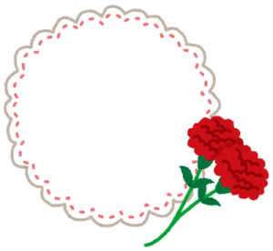 carnation_message