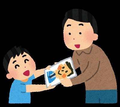 father_nigaoe
