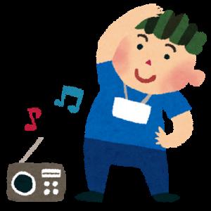 radio_taisou