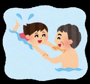 pool_oyako