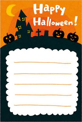 halloween_card04