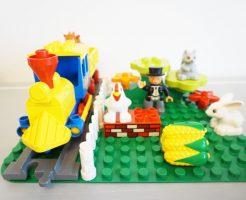 レゴデュプロトレインとお庭