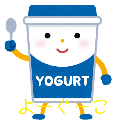 character_yogurt