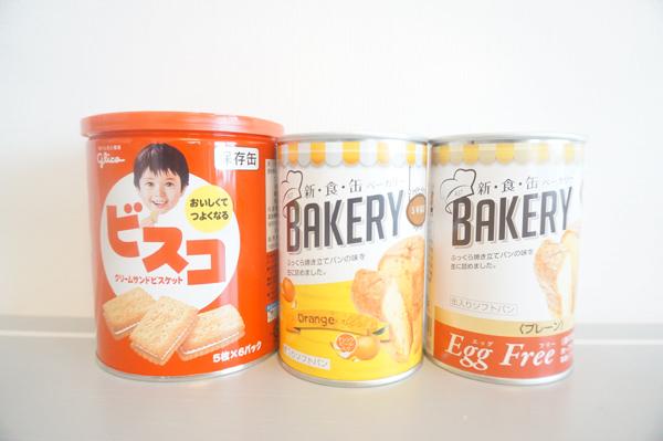 防災用食料パンとビスコ