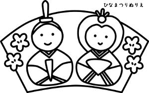 ひな祭りのかわいい無料フリーイラストサイトおすすめ10選 育児ネット