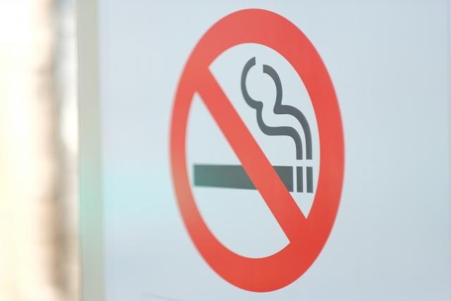 煙草禁止のマーク