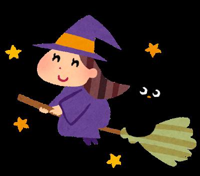 魔女と魔女帽子のかわいい無料イラスト14選フリーイラストサイトまとめ