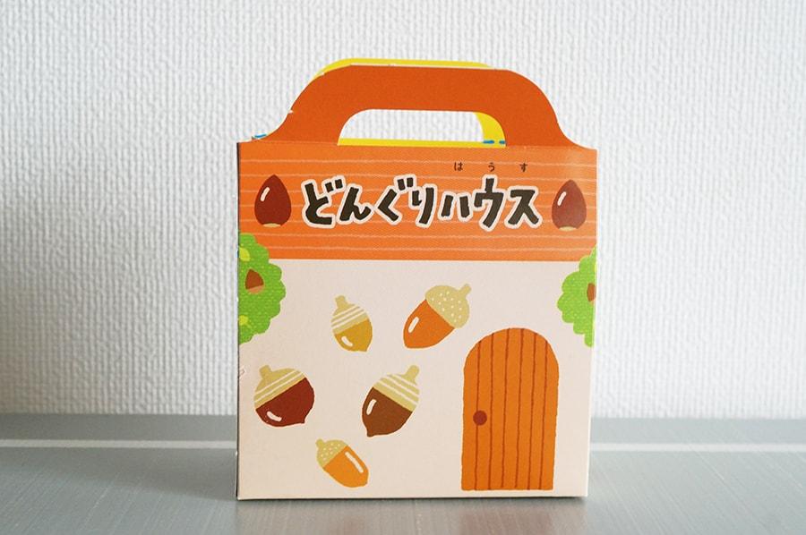 こどもちゃれんじほっぷ10月号