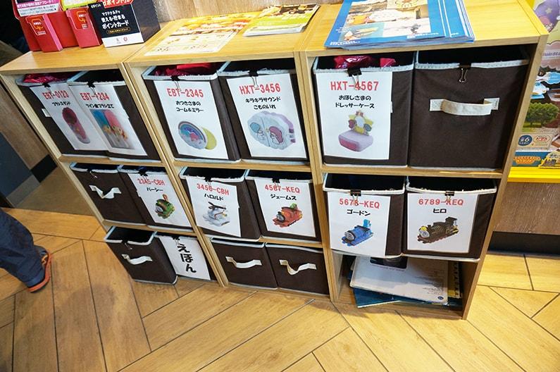 春日井市でハッピーセットが選べる店舗