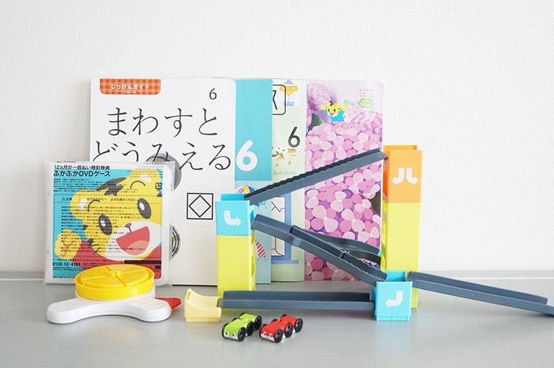 こどもちゃれんじすてっぷ(年中)6月号を紹介。車のおもちゃが届くよ!