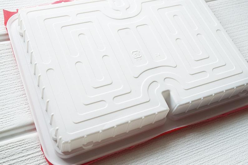 パンパースすくすくポイントでしまうまプリントのクーポンをゲット!格安で現像できます。