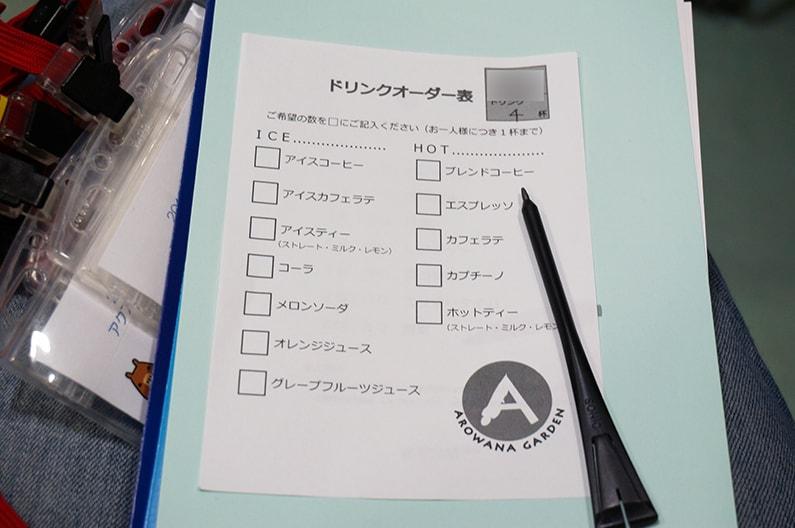 アクアトト岐阜の夜の水族館に参加したよ!食事&解説付きで最高!