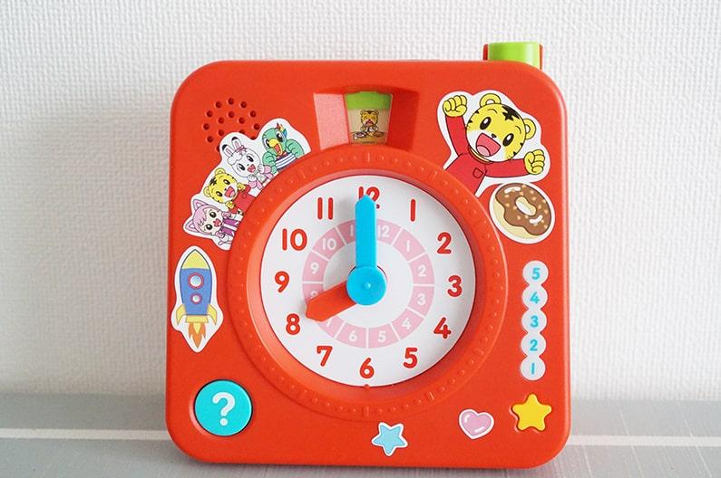 こどもちゃれんじすてっぷ2月号レビュー。時計マスターがきたよ!