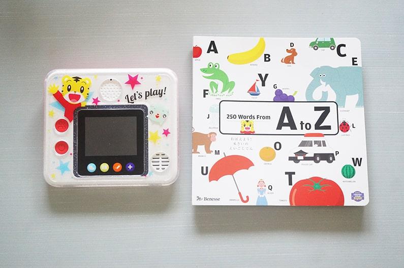 こどもちゃれんじ英語じゃんぷのイングリッシュパットが優秀!育成ゲームも楽しめるよ。